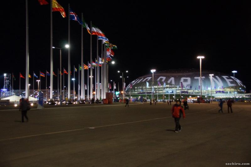 Олимпийский парк: Большой