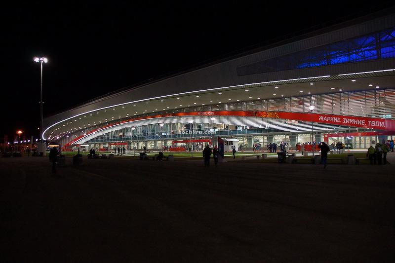Олимпийский парк: Адлер-Арена
