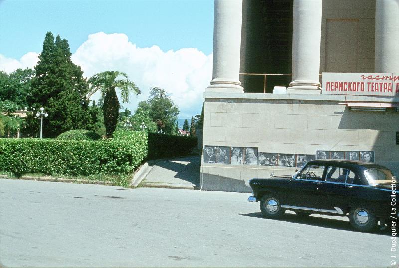 Сочи в 1964 году
