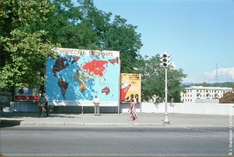 Пропаганда в 1964 году