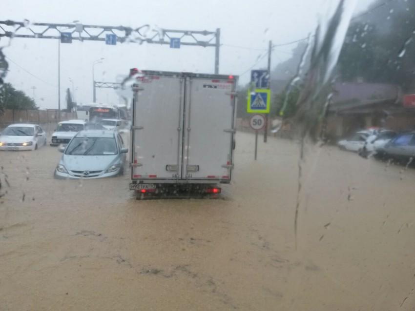 rain46
