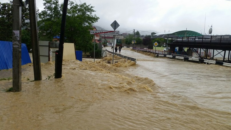 rain58