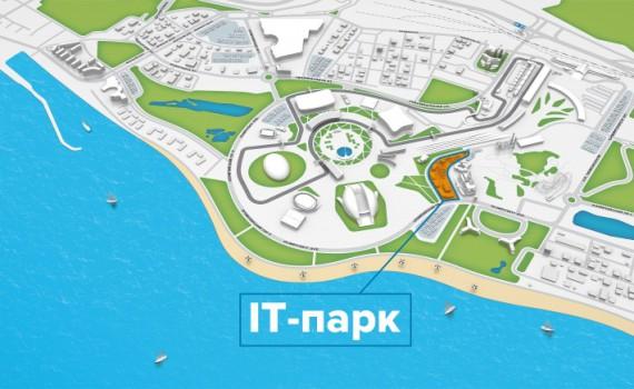 IT-Park в Имеретинке