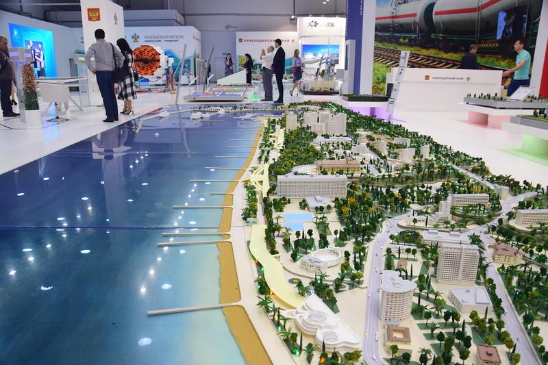 Международный инвестиционный форум в Сочи