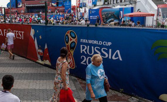 Чемпионат мира по футболу в Сочи